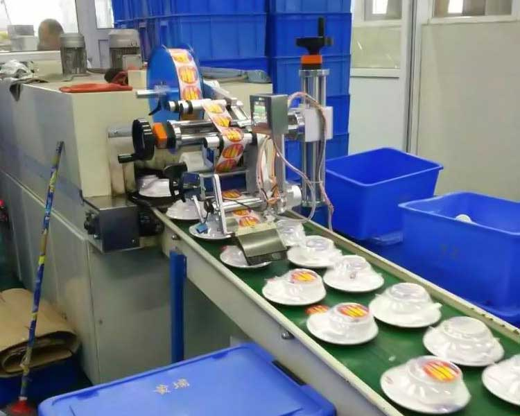 Labeling Machine For Dishes