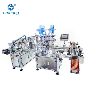 Side Labeling Machine AS-S02