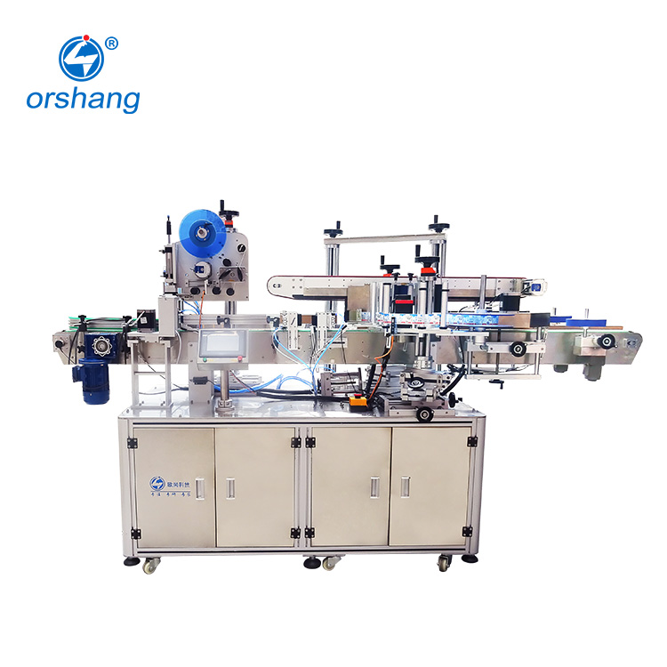 Label Sticker Side Labeling Machine AS-S051