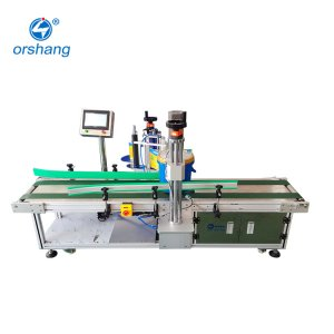 Round Item Labeling Machine AS-BF22